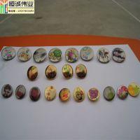 金属树脂塑料纽扣扣子印花机 彩色纽扣打印uv数码彩印设备