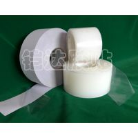 提供专业PET保护膜 0.05mm-0.1mm 用于塑胶五金表面的保护