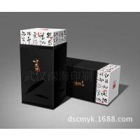 厂家印刷高档包装盒 茶叶包装盒 高档礼品盒 高档酒盒 纸盒定做