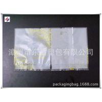 磨砂饼干包装袋,覆膜塑料袋,通用食品彩印袋