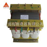 变压器厂 现货供应高性能梅赛牌SG/SBK-16KVA 16KW三相变压器