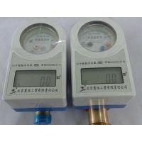 FS型插卡智能水表