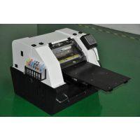 【火爆热销】行动电源外壳打印机 行动电源保护套打印机