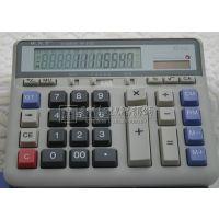 万能通2135电脑按键计算器 计算机 双重电源计算机 办公必备