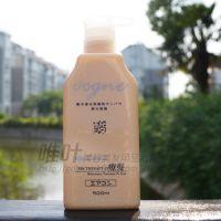 琴叶还原酸性滋润保湿洗发水 PH5.5弱酸性滋养洗发乳 500ml