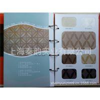 【专业装饰皮革软包厂家 生产 软包皮革 装饰皮革 软包制作RB-029