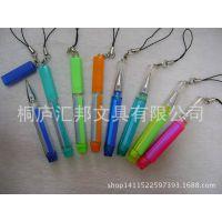 厂家热卖 迷你广告笔 挂绳圆珠笔 塑料插套小四笔 手机挂饰圆珠笔