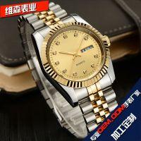 批发定制企业年会客户赠品礼品手表,高端大气男士机械手表