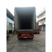 供应花都至香港物流|花都至香港货运|花都至香港专线|花都至香港运输