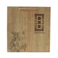 礼品包装盒,茶叶盒包装,彩盒包装印刷