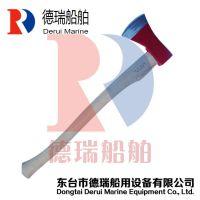 厂家批发供应海船用太平斧/消防专用太平斧/船用设备