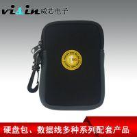 数据收纳防水防震数据包2.5英寸电源 硬盘包
