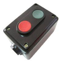 正品德力西按钮开关 控制按钮 启动按钮 二档按钮 LA4-2H