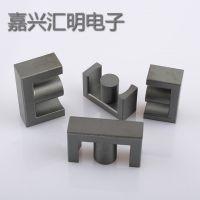 EER型磁芯 软磁材料批发