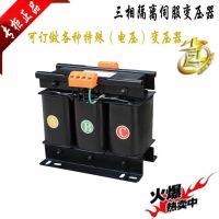 供应升压变压器 降压变压器 三相隔离变压器 设备专用变压器