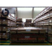 金板 进口航空铝板 国产2024-t351铝棒2024铝合西南铝202铝合金