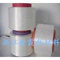 涤纶FDY 环保阻燃纤维