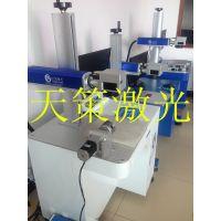广东深圳供应10W苹果5、6打二维码过售后专用激光打标镭雕机厂商