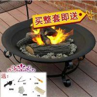 铁艺取暖器火炉 火盆木碳烧烤户外工具 炭炉烘焙工具套装