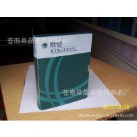 【档案盒】国家电网热销产品 国网绿标识78 88 98cm 欢迎前来订制