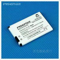 品胜 B309 B189  B289 M620正品手机电池充电器