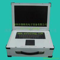 深圳图隆高供应机箱仪表机箱仪器机箱电子机箱工控机箱