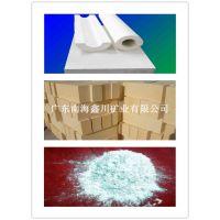 供应广东耐火材料用硅微粉价格,鑫川矿业厂家直销价格