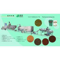 供应TSE70-P鱼饲料加工设备