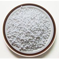 供应石油化工吸附用活性氧化铝球/除氟专用