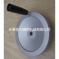 长春供应日本进口伍全铝合金手轮1056.(黑色、银色)铝合金铸铁