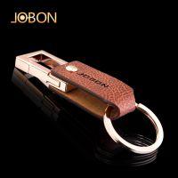 Jobon中邦  汽车腰挂金属皮钥匙环扣 时尚高档创意礼品挂件ZB-003