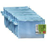 得力单色条纹网格透气袋 [5529]拉链袋A5资料收纳袋 正品其他收纳