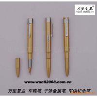 中国AK各式金属笔,广告笔,圆珠笔,礼品笔,仿子弹笔,军队签字笔