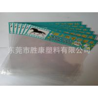***专业塑胶厂生产热卖彩印小包装opp包装袋