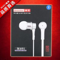 魅耳M401小米3重低音erji面条线控苹果6智能手机耳机带麦克风批发