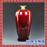 供应陶瓷大花瓶 景德镇陶瓷摆饰大花瓶 落地大花瓶