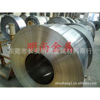 供应主营进口日本高导磁SUYP电磁纯铁带材 板材 棒材