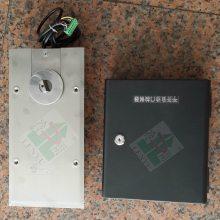 深圳南山冷雨LEY玻璃平开门电机LEY8002D,防火门电动闭门器,遥控平开开门器