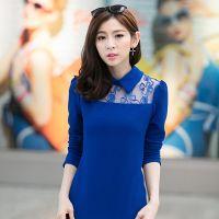 2014秋季新款长袖蕾丝打底衫 娃娃领蓝色针织拼接