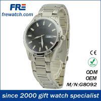 高档双日历三针防水石英机芯手表 实心钢带表 简约男女士情侣手表