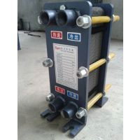 山东换热器厂家 国信不锈钢板式换热器