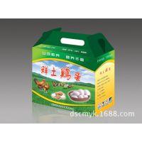 咸鸭蛋包装盒,鸭蛋手提瓦楞盒,鸡蛋包装盒,皮蛋彩箱包装,鸭蛋彩盒