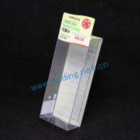 供应中山 优质塑胶盒 PVC印刷包装盒 精美柯印盒