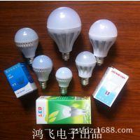 品牌  LED塑料球泡灯 质量保证