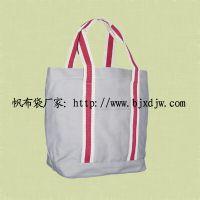 无纺布袋报价器小学生作文 包饺子帆布袋北京