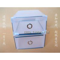高品质抽屉式鞋盒透明塑料鞋子收纳加厚 金属包边收纳盒