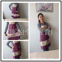 新款漫笛儿韩式可爱田园紫色高档工装围裙幼儿园老师围裙