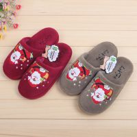 秋冬男女棉拖鞋 圣诞老人优质珊瑚绒防滑女款拖鞋 家居室内拖鞋