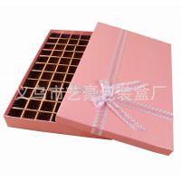 厂家定做巧克力包装纸盒 巧克力彩盒 天地盖巧克力盒子定制