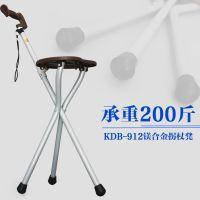 厂家直销镁合金拐杖凳带座手杖休闲登山拐杖老人手杖代步助行器